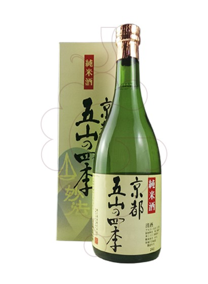 Photo Sake Sake Kyotogozan