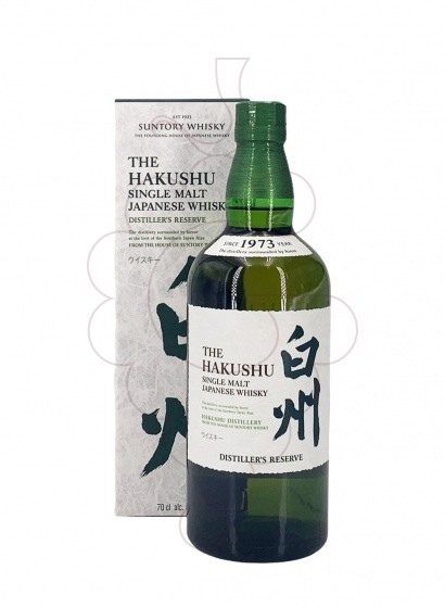 Photo Whisky The Hakushu Distiller's Reserve