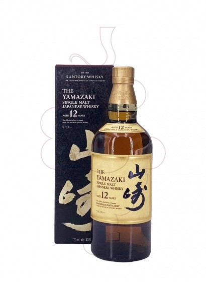 Photo Whisky The Yamazaki 12 Years